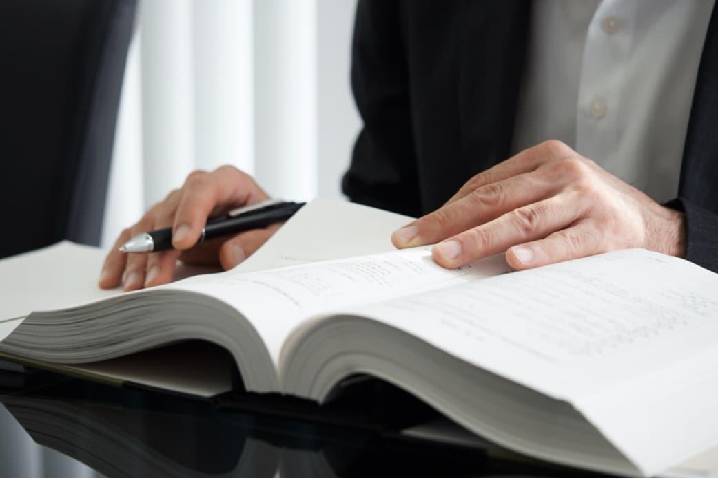 就業規則・諸規定の整備
